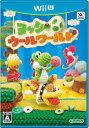 『送料無料!』ヨッシー ウールワールド [Nintendo Wii U] / /〈GAME〉【中古】afb※10P01Oct16