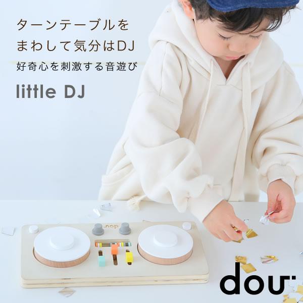 木のおもちゃ楽器音のなるおもちゃdou?littleDJリトルDJ知育玩具おもちゃ誕生日出産祝い1歳