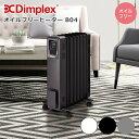 【あす楽】オイルレスヒーター Dimplex(ディンプレックス) オイルフリーヒーター B04 ECR12E ECR12EB ECR12ECSF 省エネ 電気ヒーター 足元 軽量 コンパクト おしゃれ オイルヒーター