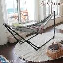 ハンモック 自立式 【 Sifflus 2WAY 自立式ポータブルハンモック&チェアー C-1 -BLACK- SFF-03-BK 】 キャンプ 寝具 アウトドア ハンモック