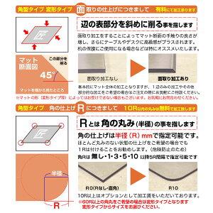 高級テーブルマットPSマット匠(たくみ)角型(2mm厚)180×90cmまで