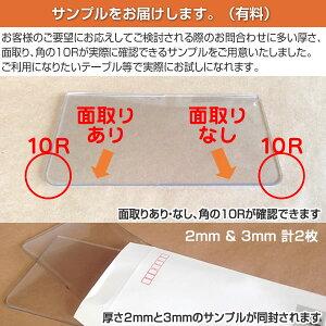 透明テーブルマット両面非転写高級テーブルマットPSマット匠(たくみ)角型(2mm厚)165×90cmまで透明テーブルマットテーブルクロス