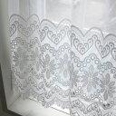 カフェカーテン(小窓用カーテン) レース 45cm丈 カフェカーテン オーダー(切り売り) EF-395 小窓をおしゃれに演出してくれる 上品な花の刺繍がおしゃ...