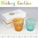 ディズニーキャラクター ペアグラスセットミッキー・エキゾチカ フリーグラスペアセット(グラス×2)ディズニー食器【あす楽対応】【Disneyzone】