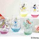 ディズニー 食器 グラス(コップ) 『プリンセス カラー タンブラー』 美女と野獣のベルやアリエルなどの5人のディズニープリンセスのおしゃれなデザイン...
