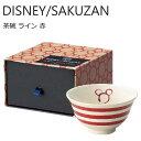 ディズニー/Disney 食器(和食器) 茶碗 『SAKUZAN ライン・赤(お茶碗×1)』 ミッキーのおしゃれでモダンなご飯茶碗 日本製、美濃焼の陶器