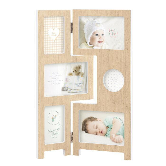 ラドンナ フォトフレーム ベビー パーテーション 写真立て 6枚(複数) ナチュラル 赤ちゃん 出産祝い