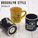 楽天北欧雑貨 マット プロヴァンスの風ディズニー マグカップ ミッキー おしゃれ かわいい 『ブルックリンスタイル マグカップ』 ブラウン インディゴ イエロー ギフト 日本製