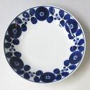 和食器 中皿(21cm) 丸皿 白山陶器 ブルーム リース ...