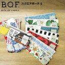 ショッピング歯ブラシ ミニポーチ ペンケース 歯ブラシケース 北欧 『B.O.F スクエアポーチS』おしゃれ BOF