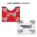 リサラーソン トイレマット ミニ 50×60cm 北欧 猫 LISA LARSON(リサ・ラーソン) 『マイキー』 レッド/グレー