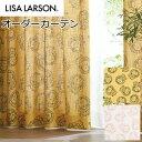 オーダーカーテン 北欧 リサラーソン ライオン 幅〜100cm 丈〜120cm