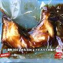 【冷蔵】天然ブリカマ黒糖煮1切入り×4パック入り 九州産 送料無料 黒糖煮 贅沢 お取り寄せ セット 産地直送 簡単 希少部位 大容量 ボリュームたっぷり 北海道、沖縄は1000円加算し、ご請求いたします。
