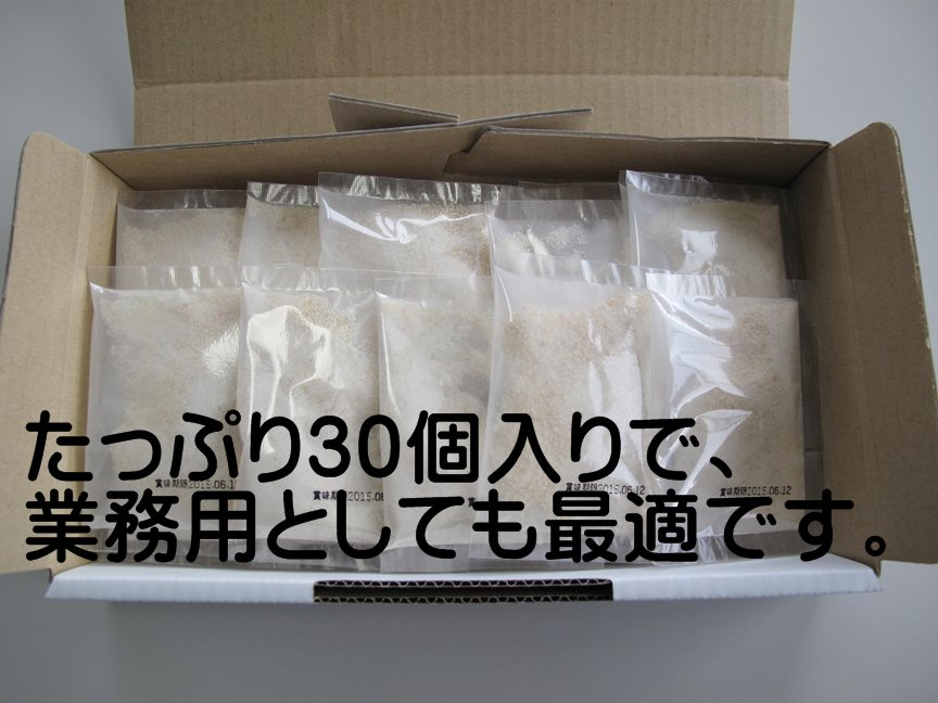 送料無料 生姜入り甘酒30袋入り 粉末 酒粕使用