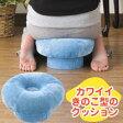 【キノコ型正座椅子】 快適円座クッション 【ブルー】 【ニーズ】 【10P28Sep16】