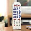 家電, AV, 相機 - 【TV・DVDの主な操作がこれ一台】 タッテるリモコン3 ATV-103 【旭電機化成】