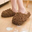モップ付き♪歩くだけで簡単床掃除♪便利なモップスリッパマイクロファイバー そうじッパ コジット 【2sp_121225_yellow】 【RCP】