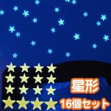 朝まで光るスタープレート 星あそび 【旭電機化成 スマイルキッズ】 【10P01Mar15】 【RCP】