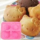 キティちゃんの可愛い顔型ケーキが作れます♪ハローキティ シリコンケーキ型 【スケーター】  ★kitchen0705★