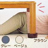 [宏达可以睡 ! Sumairukizzu提高脚] [马拉松般的购物炉1高...[【こたつの高さ調節グッズ】 こたつの高さを上げる足 スマイルキッズ 【あす楽対応関東】 【10P01Mar15】]
