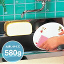 エリート洗剤 【大きいサイズ 580g】 固形タイプ食器洗い洗剤