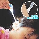 【メール便可】 シリコンキャップ付 あかりちゃん耳かき AMK-103 (耳かき ライト 子供) 【旭電機化成】