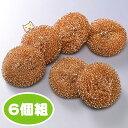 【メール便可】 純銅製タワシ 6個入り (たわし 銅 鉄フライパン 焦げ落とし) 【富士商】