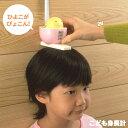 こども身長計 ピンク 【かわいい♪ひよこの 身長計 子供】 【旭電機化成】 【あす楽対応_関東】