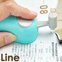 ハンディペーパーカッター ライン Line 【長谷川刃物】(切り絵 切りぬき 便利はさみ) 【Lineライン カッター マウス 刃 アイデアグッズ】