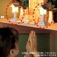 【送料無料】 パチッパチッ灯籠 (パチパチ灯籠) 灯篭2個入 ARO-401 手を2回たたくと明かりがつく灯籠 【旭電機化成株式会社】