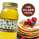 純粋アカシアはちみつ 1000g 中国産 蜂蜜 HONEY ハチミツ ハニー 送料無料 1kg はちみつ 非加熱  〔Honey House〕