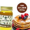 純粋アカシアはちみつ 300g 中国産 蜂蜜 HONEY ハチミツ ハニー はちみつ 非加熱  〔Honey House〕