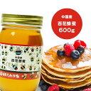 純粋百花はちみつ 600g 中国産 蜂蜜 HONEY ハチミツ ハニー はちみつ 非加熱  〔Honey House〕