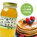純粋レモンはちみつ 1000g スペイン産 蜂蜜 HONEY ハチミツ ハニー はちみつ 非加熱  〔Honey House〕