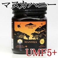 マヌカハニーUMF5+250g(MGO100+)