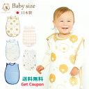 スリーパー ガーゼ スリーパー 冬 赤ちゃん ベビー 日本製 着る綿毛布 出産祝い 男の