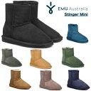 【即納■送料無料】EMU AUSTRALIA エミュー オーストラリア STINGER MINI ス...