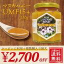 マヌカハニー UMF 15+ 250g (MGO 514〜8...