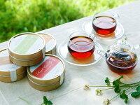 オーガニック認定ハーブティー&紅茶ゴールド缶入15ティーバッグ商品は6種類からお選びいただけます♪無農薬栽培のオーガニック認定ハーブティー紅茶ティーバッグ