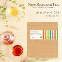 ニュージーランドティーエコパックS《15ヶ入》紅茶ハーブティー無農薬化学肥料不使用メール便で送料無料※7種類から1つお選びください