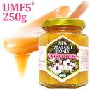 マヌカハニー UMF5+ 250g (MGO 83~262相当) はちみつ|非加熱 100%純粋 生マヌカ|ハニーマザー オーガニック manuka マヌカはちみつ 生はちみつ ハチミツ 蜂蜜