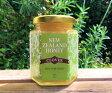 100%ニュージーランド産クローバーハニー 250g100%純粋&非加熱生ハチミツ(蜂蜜,はちみつ)