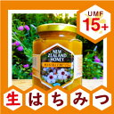 マヌカハニーUMF認定15+ 250g抗生物質をみつばちに与えないオーガニック養蜂。ハニーマザーのマヌカハニーはキャラメルのようなコクと香ばしさを持つ、最高品質...