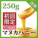 \200円OFFクーポンプレゼント!/ 【予約販売 12月2...