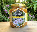 マヌカハニー UMF認定10+ 500g【送料無料】抗生物質をみつばちに与えない養蜂。ハニーマザーのマヌカハニーはキャラメルのようなコクと香ばしさを持つ、最高品...
