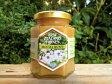 スタンダード マヌカハニー 250gハニーマザーのマヌカハニーはキャラメルのようなコクと香ばしさを持つ、最高品質のマヌカハニーです。100%純粋非加熱 はちみつ