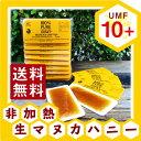 携帯用 スナップ マヌカハニー UMF 10+ 5g×10個入り (MGO 263〜513相当) 非...