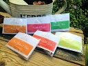 無農薬栽培 ハーブティー 【飲み比べセット】7種類×各3 ティーバッグ