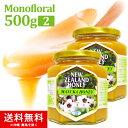 スタンダード マヌカハニー 500g  (MGO50〜82相当) はちみつ 非加熱 100%純粋 生マヌカ ハニーマザー オーガニック manuka マヌカはちみつ 生はちみつ ハチミツ 蜂蜜