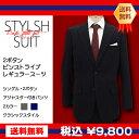 スーツ 入学式 卒業式 スーツ アジャス...